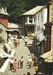 Mostar Moctap Strassenpartie Kat. Mostar