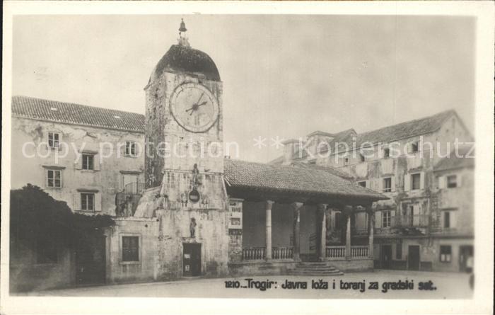 Trogir Trau Javna loza i toranj za gradski sat Kat. Trogir
