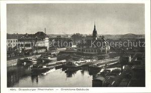 Strassburg Elsass Rheinhafen Direktionsgebaeude Frachtkahn Kat. Strasbourg