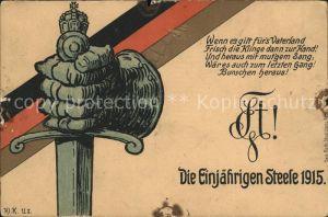 Steele Ruhr Vers Schwert / Essen /Essen Stadtkreis