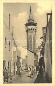 Tunis Rue des Teinturiers Kat. Tunis