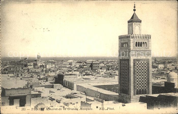 Tunis Minaret Grande Mosquee  Kat. Tunis