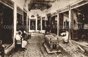 Tunis Souk El Sekadjine  Kat. Tunis