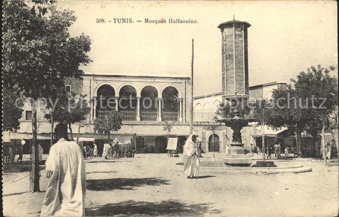 Tunis Mosquee Halfaouine Kat. Tunis