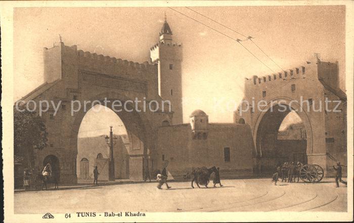 Tunis Bab el Khadra  Kat. Tunis
