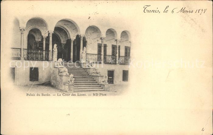 Tunis Palais du Bardo Cour des Lions Kat. Tunis
