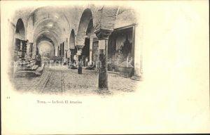 Tunis Souk El Attarine Kat. Tunis