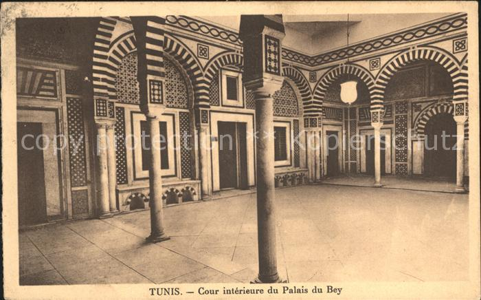 Tunis Cour interieure Palais du Bey  Kat. Tunis