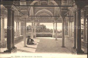 Tunis Belvedere Kouba Kat. Tunis
