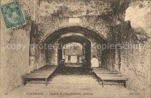 Carthage Karthago Chapelle Amphitheatre  Kat. Tunis