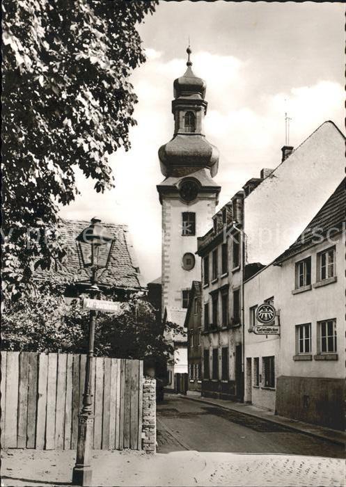 Bornheim Hessen Alt-Bornheim Johanniskirche / Frankfurt am Main /Frankfurt Main Stadtkreis