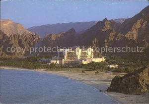 Muscat Al Bustan Palace Hotel  Kat. Muscat