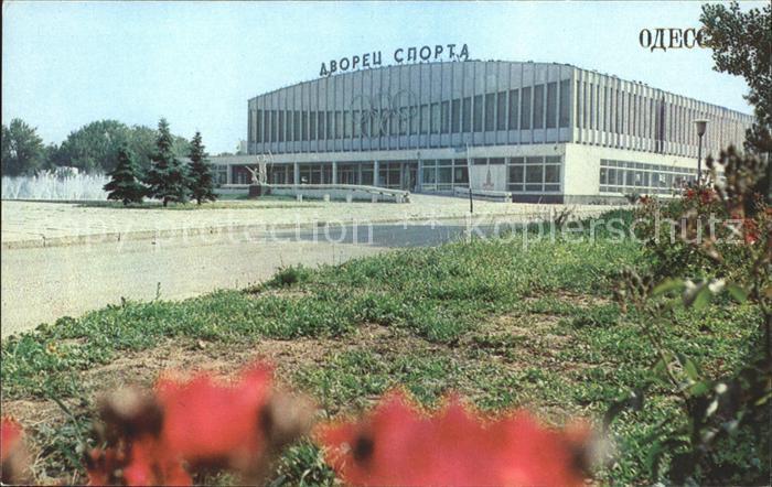 Odessa Ukraine Sportpalast / Odessa /