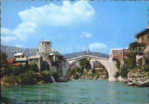 Mostar Moctap Steinbruecke Kat. Mostar