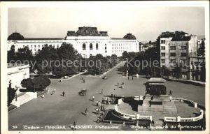 Sofia Sophia Place du Parlement / Sofia /