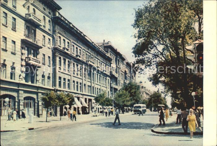 Odessa Ukraine Deribasowstrasse / Odessa /