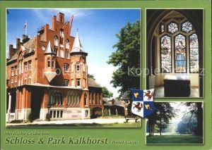 Kalkhorst Schloss Park Bleiglasfenster Wappen Kat. Kalkhorst