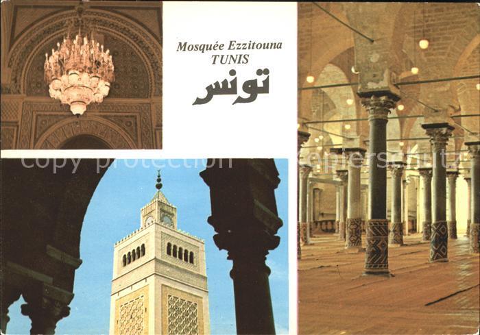 Tunis Mosquee Ezzitouna  Kat. Tunis