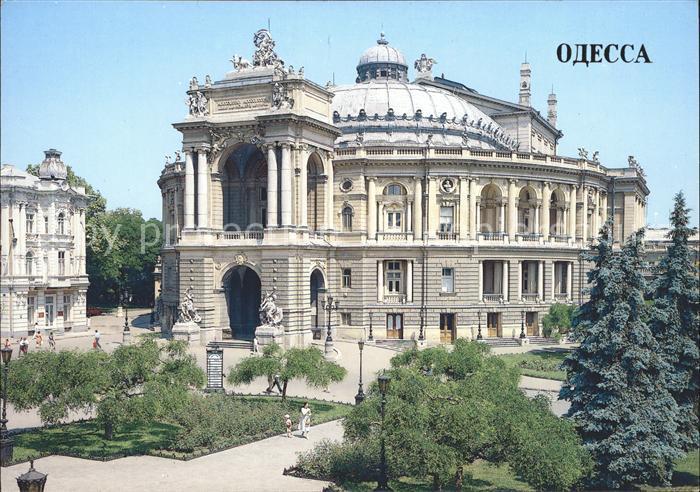 Odessa Ukraine Oper Ballet Theater / Odessa /