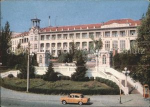 Odessa Ukraine Sanatorium Moldowa / Odessa /