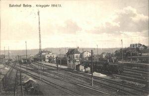 Bebra Bahnhof / Bebra /Hersfeld-Rotenburg LKR