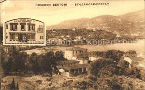Saint-Jean-Cap-Ferrat Restaurant Bertojo / Saint-Jean-Cap-Ferrat /Arrond. de Nice