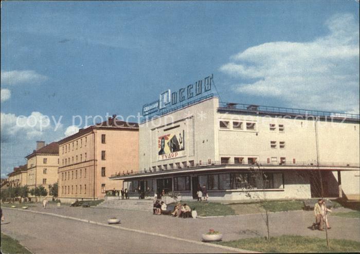 Novgorod Cinema Russia  Kat. Novgorod