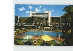 Panama City Panama Hotel El Panama Swimmingpool Kat. Panama City