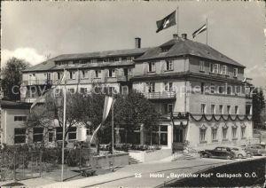 Gallspach Hotel Bayrischer Hof Kat. Gallspach