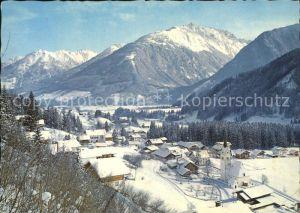 Wald Pinzgau mit Sulzbachtaler Kat. Wald im Pinzgau