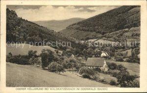 Waldkatzenbach Oberer Hoellgrund Gasthaus Pension zum Adler Kat. Waldbrunn
