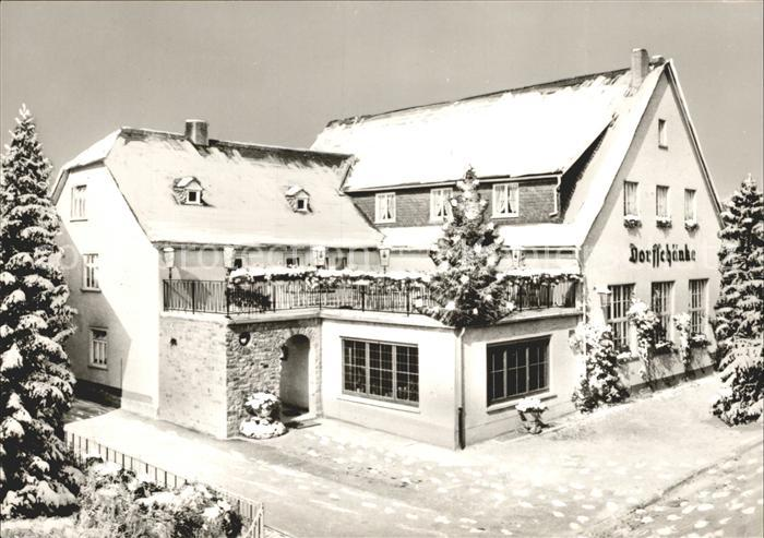 Espenschied Hotel Pension Dorfschaenke Kat. Lorch Nr. kf42279 ...
