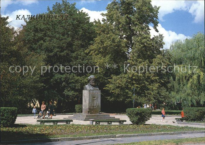 Kaliningrad Monument of Karl Marx erected at a Green public garden  Kat. Kaliningrad