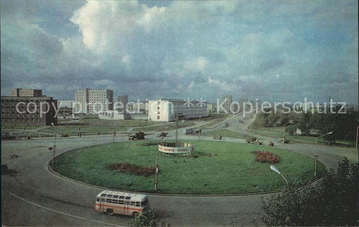 Novgorod Builders Square Kat. Novgorod