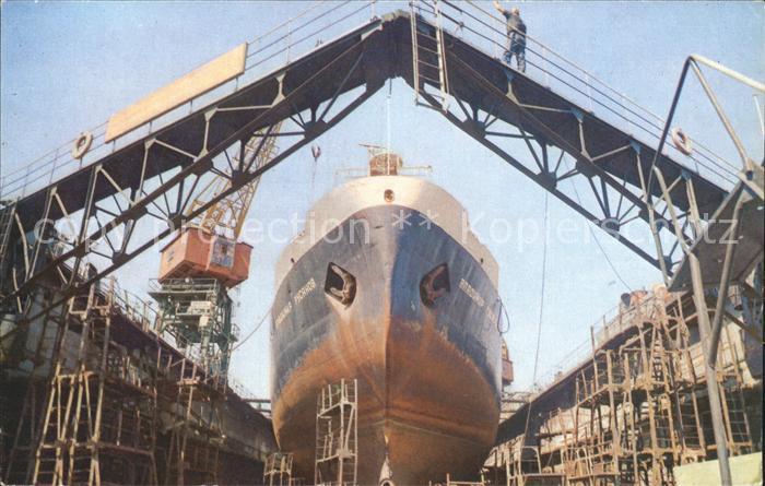 Odessa Ukraine Schiffswerft / Odessa /