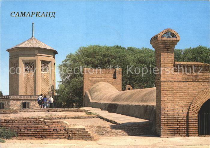 Samarkand Ulugbek Observatory Kat. Samarkand