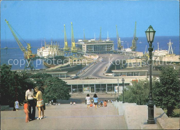 Odessa Ukraine Hafen / Odessa /