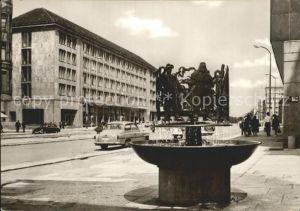 Karl Marx Stadt Strasse der Nationen Brunnen Industrie und Handelskammer Kat. Chemnitz