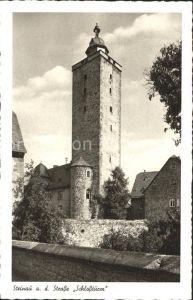 Steinau Strasse Schlossturm Kat. Steinau an der Strasse