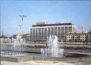 Kaliningrad Hotel Kaliningrad Wasserspiele Kat. Kaliningrad