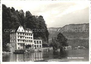 Gersau Vierwaldstaettersee Hotel Seehof Vierwaldstaettersee /  /