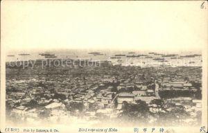 Kobe Panorama Kat. Kobe