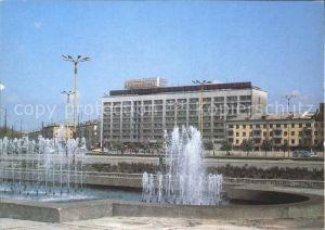 Kaliningrad Hotel Kaliningrad Kat. Kaliningrad