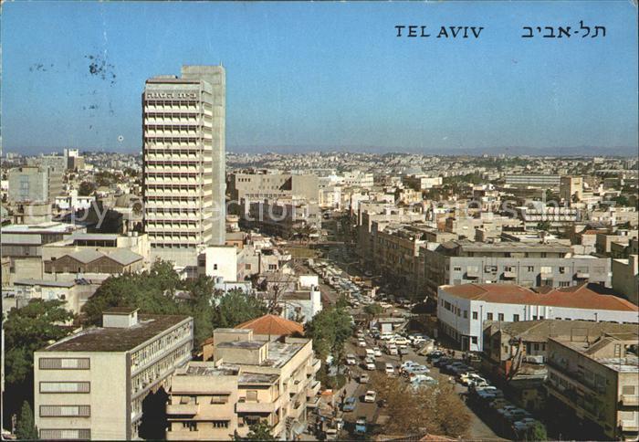 Tel Aviv Rue Mikve Israel Kat. Tel Aviv