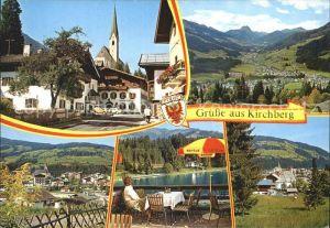 Kirchberg Donau  Kat. Kirchberg ob der Donau