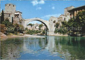 Mostar Moctap Bruecke  Kat. Mostar