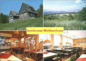 Hessisch Lichtenau Meissnerhaus Gastraeume Panorama Kat. Hessisch Lichtenau