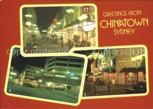 Sydney New South Wales Dixon Street Chinatown Gardens Intersection of Dixon and Little Hay Street Kat. Sydney