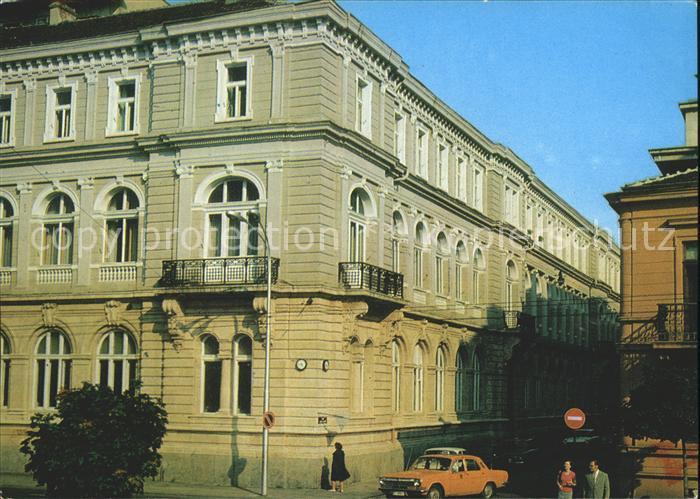 Sofia Sophia Verwaltung der Eisenbahnen / Sofia /