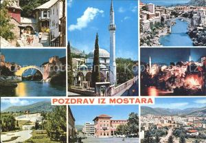 Mostar Moctap Stadtmotive Bruecke Minarett Totalansicht Kat. Mostar